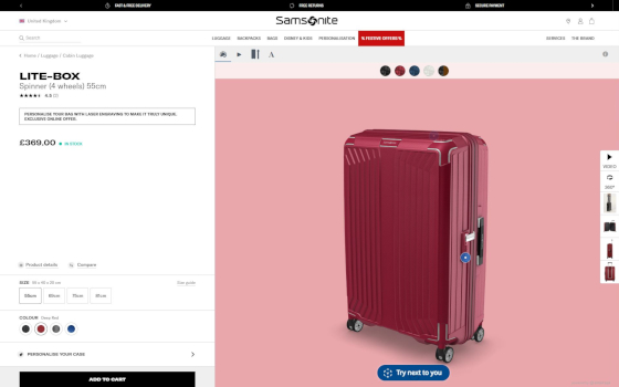 Samsonite suitcase simulation in interactive 3D